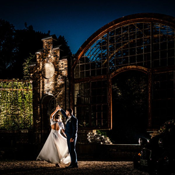 Hochzeit Villa Au Velbert Heiraten Location Hochzeitslocation NRW Fotograf 41 600x600 - Villa Au in Velbert - Hochzeitslocation NRW